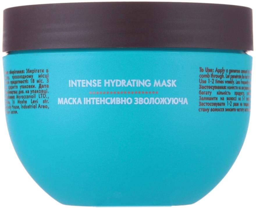 Intensiv feuchtigkeitsspendende Haarmaske mit Arganöl - Moroccanoil Intense Hydrating Mask