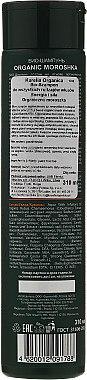Stärkendes Bio Shampoo mit Moltebeeren-Extrakt - Fratti HB Karelia Organica — Bild N2