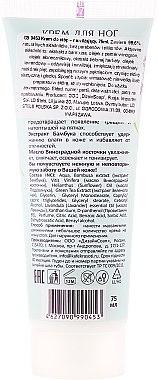 """Pflegende und feuchtigkeitsspendende Fußcreme """"Weiche Fersen"""" - Le Cafe de Beaute Foot Cream Soft Heels — Bild N2"""