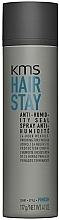 Schwereloses Glanzspray mit Feuchtigkeits- und Frizz-Schutz - KMS California HairStay Anti-Humidity Seal — Bild N2