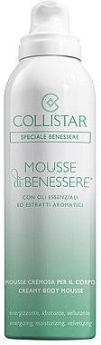 Körpermousse - Collistar Speciale Benessere Creamy Body Mousse — Bild N1