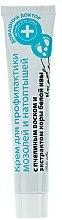 Düfte, Parfümerie und Kosmetik Fußcreme zur Behandlung und Vorbeugung von Hornhaut und Hühneraugen - Hausarzt