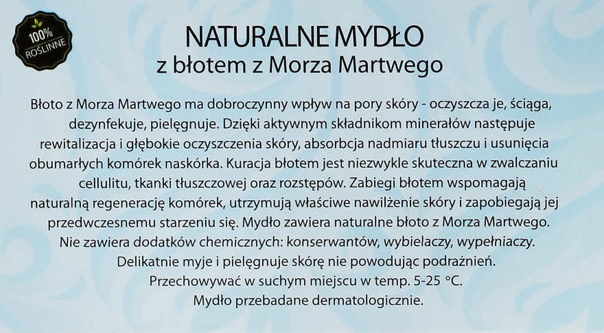 Naturseife mit Schlamm aus dem Toten Meer - Powrot do Natury Natural Soap with Mud from the Dead Sea — Bild N3