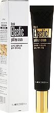 Düfte, Parfümerie und Kosmetik Straffende Augencreme mit Goldpartikeln - The Orchid Skin Elastic Gold Eye-Cream