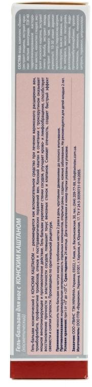 Fußgel-Balsam mit Rosskastanienextrakt - 911  — Bild N4