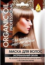 Düfte, Parfümerie und Kosmetik Volumen-Haarmaske auf Basis von Mangoöl mit Baumwollen-Extrakt - Fito Kosmetik Organic Oil Mask