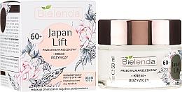 Reichhaltige Anti-Falten Tagescreme 60+ - Bielenda Japan Lift Day Cream 60+ SPF6 — Bild N1