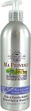 Düfte, Parfümerie und Kosmetik Duschgel mit Lavendelblüten - Ma Provence Bath & Shower Gel Lavender