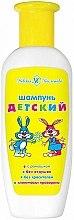 Düfte, Parfümerie und Kosmetik Kindershampoo - Neva Kosmetik Baby Care