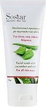 Düfte, Parfümerie und Kosmetik Gesichtspeeling mit Gurkenextrakt und Aloe Vera - Sostar Facial Scrub With Cucumber & Aloe