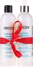 Düfte, Parfümerie und Kosmetik Körperpflegeset - BingoSpa Collagen Pure (Kollagen-Duschcreme 600ml + Kollagen-Handwäsche Milch 600ml)