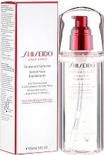 Nährende Hautlotion mit Hammamelis Extrakt - Shiseido Treatment Softener — Bild N1