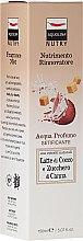Düfte, Parfümerie und Kosmetik Duftender Körpernebel mit Kokosnuss und Zucker - Aquolina Body Mist Nutry Scented Water Milk Coconut and Sugar