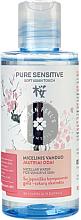 Düfte, Parfümerie und Kosmetik Mizellenwasser für empfindliche Haut mit Sakura-Extrakt - Green Feel's Pure Sensitive Micellar Water