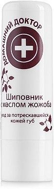 Antiseptischer Lippenbalsam mit Hagebutte und Jojobaöl - Hausarzt — Bild N1