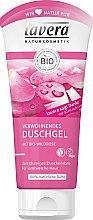 Düfte, Parfümerie und Kosmetik Duschgel - Lavera Wild Rose Shower Gel