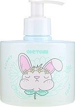 Düfte, Parfümerie und Kosmetik Natürliche Flüssigseife mit Duft von süßer Litschi und Mango-Extrakten - Oh!Tomi Bunny Liquid Soap