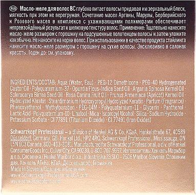 Anti-Frizz Haargel mit 4 hochwertigen Ölen - Schwarzkopf Professional BC Oil Miracle  — Bild N3