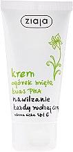 Düfte, Parfümerie und Kosmetik Gesichtscreme - Ziaja Cucumber and Mint Moisturizing Day Cream SPF6