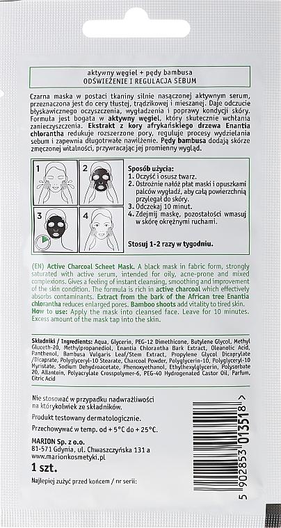 Aktivkohle-Gesichtsmaske - Marion Detox — Bild N2