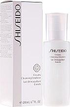 Düfte, Parfümerie und Kosmetik Sanfte Reinigungsemulsion - Shiseido Creamy Cleansing Emulsion