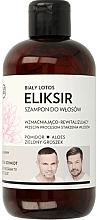 Düfte, Parfümerie und Kosmetik Stärkendes und regenerierendes Elixier-Shampoo mit weißem Lotus - WS Academy