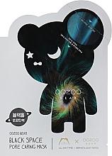 Düfte, Parfümerie und Kosmetik Porenverfeinernde Ampullen-Tuchmaske für das Gesicht mit Bambuskohle - The Oozoo Bear Black Space Pore Caring Mask