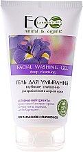 Düfte, Parfümerie und Kosmetik Tiefenreinigendes Gesichtsgel mit Iris- und Pfefferminzextrakt und Bergamottenöl - ECO Laboratorie Facial Washing Gel