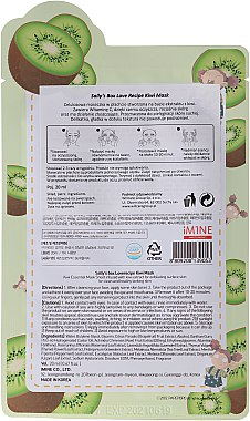 Cellulose-Tuchmaske mit Kiwi-Extrakt - Sally's Box Loverecipe Kiwi Mask — Bild N2