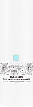 Düfte, Parfümerie und Kosmetik Körpercreme mit Ziegenbutter und Kräutern - La Chevre Embellir Body Cream With Goat Butter And Herbs