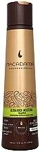 Düfte, Parfümerie und Kosmetik Pflegendes Shampoo mit Macadamia-Öl - Macadamia Natural Oil Ultra Rich Moisture Shampoo