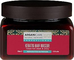 Düfte, Parfümerie und Kosmetik Pflegende Keratinmaske für trockenes Haar - Arganicare Keratin Hair Mask
