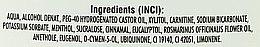 Mundwasser - Bione Cosmetics Dentamint Mouthwash Menthol — Bild N3
