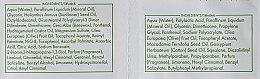Handpflege mit natürlicher Olive - Ziaja Oliwkowa (Handmaske 7ml + Handpeeling 7ml) — Bild N2