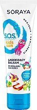 Düfte, Parfümerie und Kosmetik After-Sun beruhigendes Balsam für Kinder - Soraya SOS Kids Sun Soothing Balm