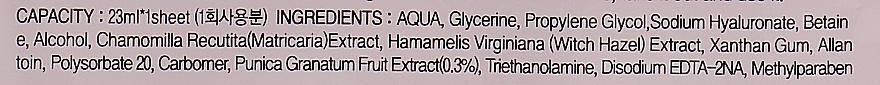 Feuchtigkeitsspendende Tuchmaske mit natürlichem Granatapfelextrakt - FarmStay Visible Difference Pomegranate Mask Sheet — Bild N3