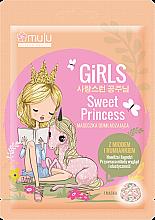 Düfte, Parfümerie und Kosmetik Verjüngende Tuchmaske mit Honig und Kamille - Muju Girls Sweet Princess Mask