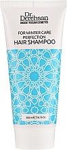 Düfte, Parfümerie und Kosmetik Shampoo mit natürlichen Ölen für die Winterzeit - Hristina Cosmetics Dr. Derehsan Shampoo