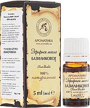 Düfte, Parfümerie und Kosmetik Ätherisches Bio Basilikumöl - Aromatika