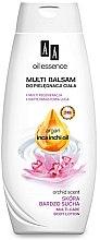 Düfte, Parfümerie und Kosmetik Körperlotion - AA Oil Essence Argan Oil Body Lotion