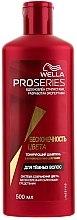 Düfte, Parfümerie und Kosmetik Shampoo für dunkles Haar - Wella Pro Series Shampoo