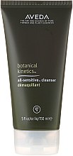 Düfte, Parfümerie und Kosmetik Reinigende Gesichtspeeling-Creme - Aveda Botanical Kinetics Exfoliating Creme Cleanser