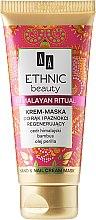Düfte, Parfümerie und Kosmetik Regenerierende Hand- und Nagelcreme-Maske - AA Cosmetics Ethnic Beauty Himalayan Ritual