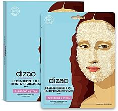 Düfte, Parfümerie und Kosmetik Tief porenreinigende und feuchtigkeitsspendende Sauerstoff-Tuchmaske für das Gesicht mit Bambuskohle und Hyaluronsäure - Dizao