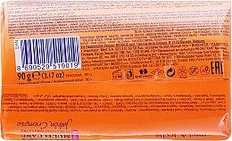 Cremeseife Honig und Milch - Dalan Multi Care — Bild N2