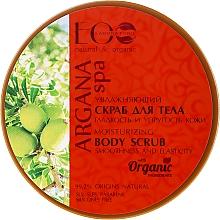 Düfte, Parfümerie und Kosmetik Feuchtigkeitsspendendes Körperpeeling für glatte und geschmeidige Haut - ECO Laboratorie Argana SPA Body Scrub