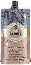 Düfte, Parfümerie und Kosmetik Farbschutz-Haarspülung mit Molke - Rezepte der Oma Agafja