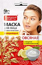 """Düfte, Parfümerie und Kosmetik Gesichtsreinigungsmaske """"Haferflocken"""" - Fito Kosmetik"""