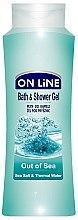 Düfte, Parfümerie und Kosmetik Duschgel - On Line Out Of Sea Bath & Shower Gel