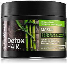 Düfte, Parfümerie und Kosmetik Entgiftende Haarmaske mit Bambuskohle - Dr. Sante Detox Hair Mask